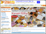 thumbnail for http://chipinfo.ru/