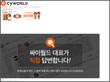 thumbnail for http://cyworld.com/