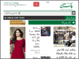 thumbnail for http://dailypakistan.com.pk/
