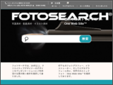 thumbnail for http://fotosearch.jp/